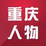 http://dingyue.ws.126.net/1204lynpD38=7mpSThIMeXn5GjOmPnQ1DGQgVOhH=zdth1576803936036.jpeg