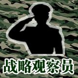 http://dingyue.ws.126.net/1FciO6fRILs68OyKPKfk0eTz3GKWC8AfJpjGi1lpg43Px1482127094518.png