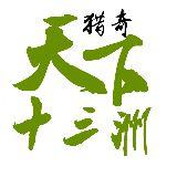 http://dingyue.ws.126.net/2020/0212/834700bbj00q5kot00005c0004g004gc.jpg