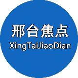 http://dingyue.ws.126.net/2020/0226/9c04f774j00q6b3hx0006c0004g004gc.jpg