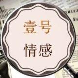 http://dingyue.ws.126.net/2020/0306/befde41fj00q6r4ci0006c0004g004gc.jpg
