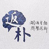 http://dingyue.ws.126.net/2020/0307/4be5ebd7j00q6stzt0007c0004g004gc.jpg