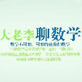 http://dingyue.ws.126.net/2020/0313/c0ee6bccj00q73a9g0005c0004g004gc.jpg