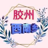 http://dingyue.ws.126.net/2020/0320/2569fd82j00q7hh49000dc0004g004gc.jpg