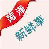http://dingyue.ws.126.net/2020/0324/503f4f2fj00q7p7890005c0004g004gc.jpg