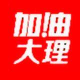http://dingyue.ws.126.net/2020/0325/b841c638j00q7q92f0005c0004g004gc.jpg