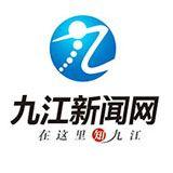 http://dingyue.ws.126.net/2020/0402/627b6e24j00q8549l0005c0004g004gc.jpg
