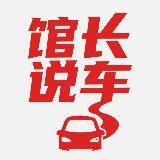 http://dingyue.ws.126.net/2020/0402/aa66af91j00q85hgn0006c0004g004gc.jpg
