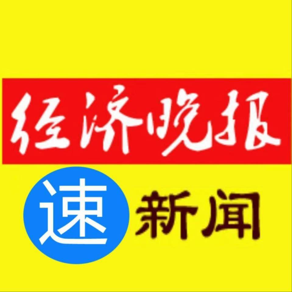 http://dingyue.ws.126.net/2020/0403/4d267d34j00q86u1w001rc000qn00qnm.jpg