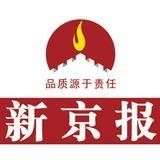 http://dingyue.ws.126.net/2020/0404/8c498e2ej00q89tel0005c0004g004gc.jpg