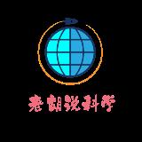 http://dingyue.ws.126.net/2020/0405/53f8a2f6p00q89uyy000ac0004g004gc.png