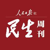 http://dingyue.ws.126.net/2020/0405/a064a37fp00q89vw5000kc0004g004gc.png