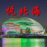 http://dingyue.ws.126.net/2020/0408/79badeabj00q8gol50006c0004g004gc.jpg