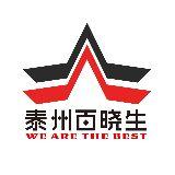 http://dingyue.ws.126.net/2020/0408/d15f04c0j00q8gonu0005c0004g004gc.jpg