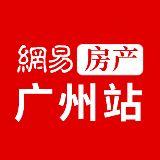 http://dingyue.ws.126.net/2020/0427/0fcd3735j00q9fxye0005c0004g004gc.jpg