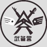 http://dingyue.ws.126.net/2020/0503/5153209ej00q9r43l0007c0004g004gc.jpg