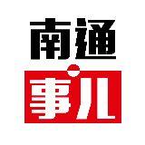 http://dingyue.ws.126.net/2020/0511/52b4d25aj00qa5szk0005c0004g004gc.jpg