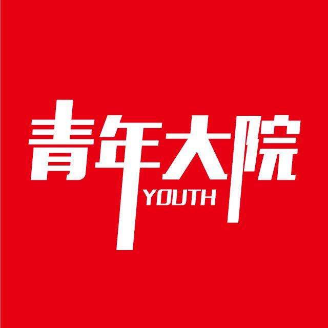 http://dingyue.ws.126.net/2020/0511/a52ac222j00qa5jt9000lc000hs00hsm.jpg