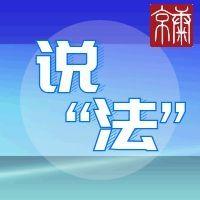 http://dingyue.ws.126.net/2020/0515/1b502502j00qacrkl0007c0005k005km.jpg