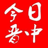 http://dingyue.ws.126.net/2020/0519/af181481j00qakpdd0005c0004g004gc.jpg