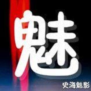 http://dingyue.ws.126.net/2020/0523/72c3677bj00qas2y2000dc0008q008qm.jpg