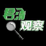 http://dingyue.ws.126.net/2020/0530/a1b0c05cp00qb4e6l000jc0004g004gc.png
