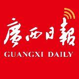 http://dingyue.ws.126.net/2020/0531/472368cfj00qb6f3t0005c0004g004gc.jpg