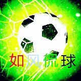 http://dingyue.ws.126.net/2020/0616/03301d19j00qc025i0009c0004g004gc.jpg
