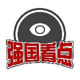http://dingyue.ws.126.net/2020/0616/e46edb52j00qc0d7k0006c0004g004gc.jpg