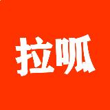 http://dingyue.ws.126.net/2020/0620/5a49ed24p00qc6u5f0004c0004g004gc.png
