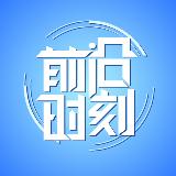 http://dingyue.ws.126.net/2020/0629/402ddb1ep00qcnszw000hc0004g004gc.png