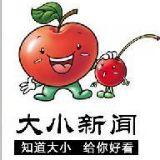 http://dingyue.ws.126.net/2020/0729/a1927ee9j00qe7lh20007c0004g004gc.jpg