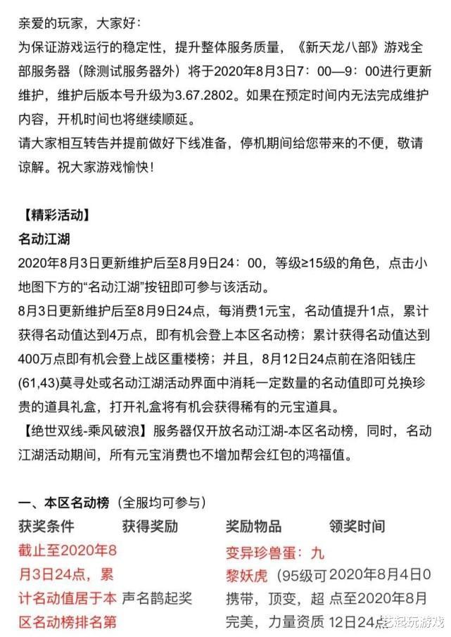 http://www.liuyubo.com/youxi/3141526.html