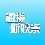 http://dingyue.ws.126.net/2020/0803/bb61e8a6p00qeh7rm000bc0004g004gc.png