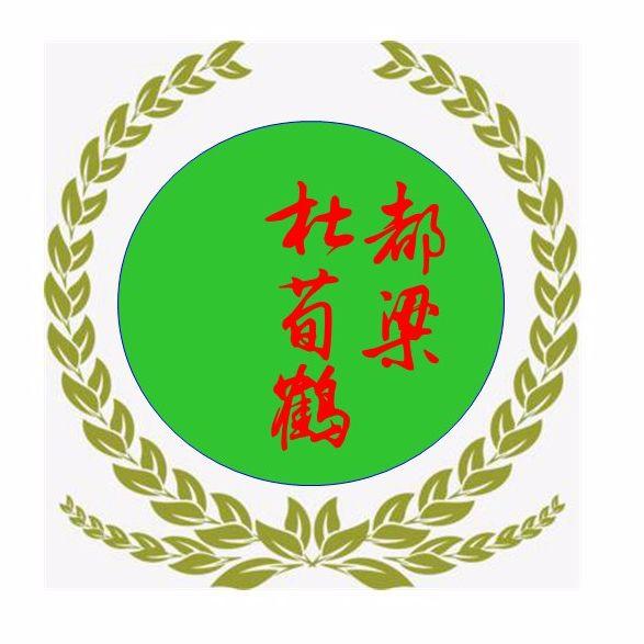 http://dingyue.ws.126.net/2020/0816/5d4538d1j00qf4uv10014c000gb00gbm.jpg