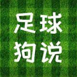 http://dingyue.ws.126.net/2020/0828/723ecda2j00qfrx2m0009c0004g004gc.jpg