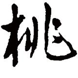 http://dingyue.ws.126.net/2020/0902/f0bbfacfp00qfzpy80008c0004g004gc.png