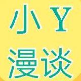 http://dingyue.ws.126.net/2020/1001/02bdf7c6j00qhj40w0006c0004g004gm.jpg