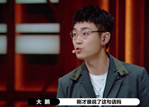 郭敬明和李诚儒导演再次杠起来 他真的诡辩能力太强了吧