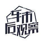 http://dingyue.ws.126.net/2020/1021/f42278ccj00qijfns0005c0004g004gc.jpg