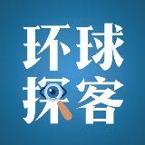 http://dingyue.ws.126.net/2020/1023/8d5f3e8ej00qiniu70006c0004g004gc.jpg