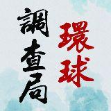 http://dingyue.ws.126.net/2020/1026/5d6fb48ej00qishvy0007c0004g004gc.jpg