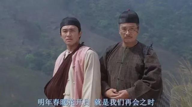 """达叔谢幕:银幕""""二当家""""时代的离去"""