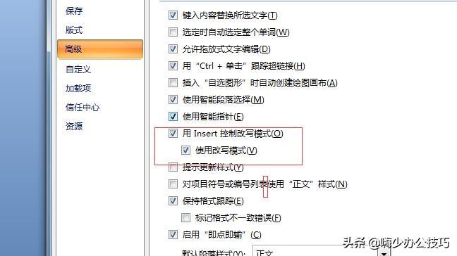 下划线在键盘上怎么打(word中如何输入下划线) 网络快讯 第5张
