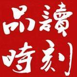 http://dingyue.ws.126.net/6rhzeOYvgfWrjTvf5TjZjCeKELm8dZn2odYpMjgONJoyB1472463996843.jpg