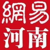 http://dingyue.ws.126.net/PRTvYz=ZM6EmFGhWIKJpuB6sIdS9WJWXxQ9ALnstKKaI6.jpg
