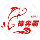 http://dingyue.ws.126.net/R0NmXxNpplHUtiO0YmCFIyoaAseYTom13zpNYYaPp3ZnP1560610307018.jpeg