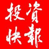 http://dingyue.ws.126.net/X0yIXG8TXexgolxppQW6BD4l0UKR0PNsclDc55UBWYmUo1488872063271.jpg