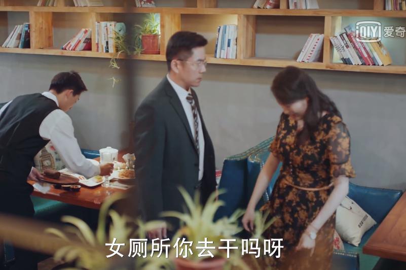 《七月与安生》神秘网友现身,杂货店危机因李勇安生父女化解?