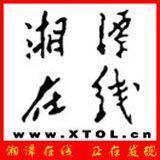 http://dingyue.ws.126.net/drRbRqnJGuq7m6STXMdlexwPcnpJmIOglT6rAV86qOXL01510707099341.jpeg